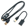 Kabel All Boot (RJ45/USB) - UART, DW, BL